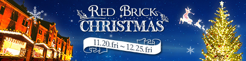 RED BRICK CHRISTMAS